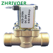 цена на Water Air Inlet Flow Switch for solar water heater valve G1/2'' Brass electric solenoid valve N/C 12v 24v 220v G3/4''