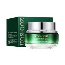 Hyaluronic acid Moisturizing Seaweed face cream Oil-control skin care Face care Anti-Aging Whitening Face Cream цена 2017
