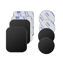 5Pcs Metal Plate Disk For Magnetic Mobile Phone Holder Car Stand Mount Magnet iron Sheet Sticker