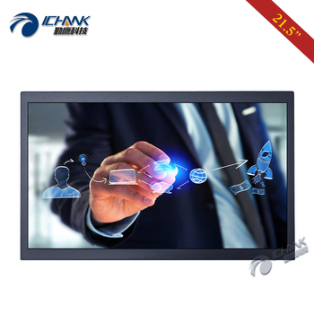 "ZB215TC-59R/21.5"" inch 1920x1080p Metal Case VGA HDMI USB Industrial Medical Equipment Resistive Touch Screen PC Monitor Display"