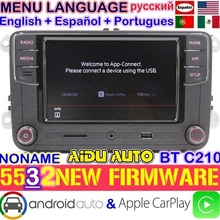 CarPlay Android Auto RCD330 RCD340 Plus Noname Radio 187B C210 dla VW Tiguan Golf 5 6 Jetta MK5 MK6 Passat CC Polo 6RD035187B