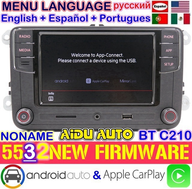 CarPlay Android Auto <font><b>RCD330</b></font> RCD340 Plus <font><b>Noname</b></font> Radio 187B C210 For VW Tiguan Golf 5 6 Jetta MK5 MK6 Passat CC Polo 6RD035187B image