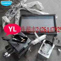 For Geely CK,CK2,CK3,Car conditioning compressor system