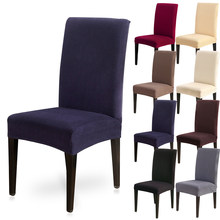 Solid Color Stretch Spandex Removable Dining Room Chair Covers Slipcover Thick Living Room Party Wedding Decoration Chair Cover(China)