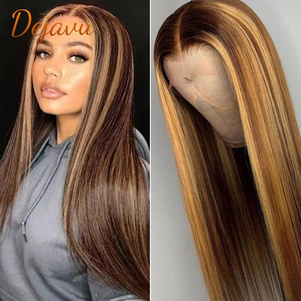 Парик Из прямых человеческих волос Dejavu P4/27, парик блонд с эффектом омбре, коричневый парик без повреждений