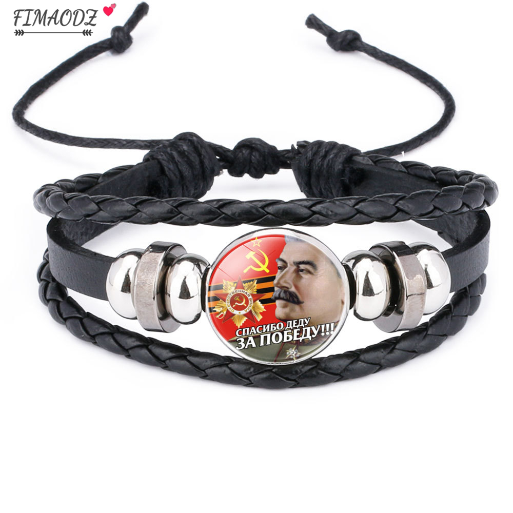 FIMAODZ CCCP USSR Soviet Badge Leather Bracelet Men Women Communism Sickle Hammer Print Glass Dome Bracelets Wristband Gift