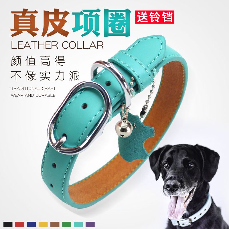 Dog Neck Ring Dog Collar Small Dogs Collar Cat Cat Neck Ring Law Bucket Pet Collar Supplies Bell Send Genuine Leather