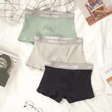 3pcs Men Boxer Underwear Zackwear Cotton Stripe Art Trend Boxers Comfortable Personality Breathable Panties Solid Shorts