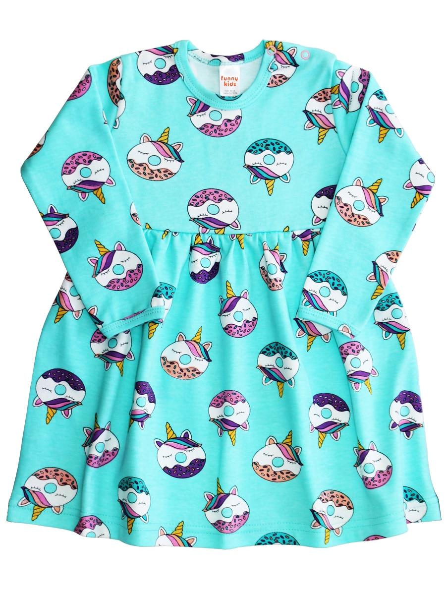 Dresses Veselyy malysh 350322-Ponchik baby clothing dress for girls