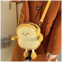 Funny Burnt Bread Pattern Plush Shoulder Bag Cute Plush Toy Toast Bread Toy Baby's Kindergarten School Bag Kid's Gift Phone Bag