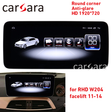 Android Widescreen C class W204 facelift RHD round corner monitor C180 anti-glare display C300 4G RA