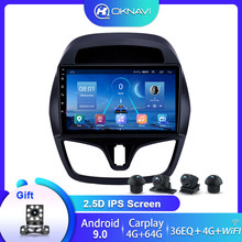 Radio Multimedia con GPS para coche, Radio con reproductor, 2 Din, sin CD, Dvd, Android, 9 pulgadas, navegador, Carplay, para Chevrolet Spark Beat 2015 2016 2017