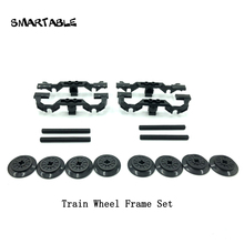 Smartable Train Wheel Frames +Wheels+ Axle  Set MOC Parts Building Block Toy Compatible Major Brands City Train 2871/57999/ 3706