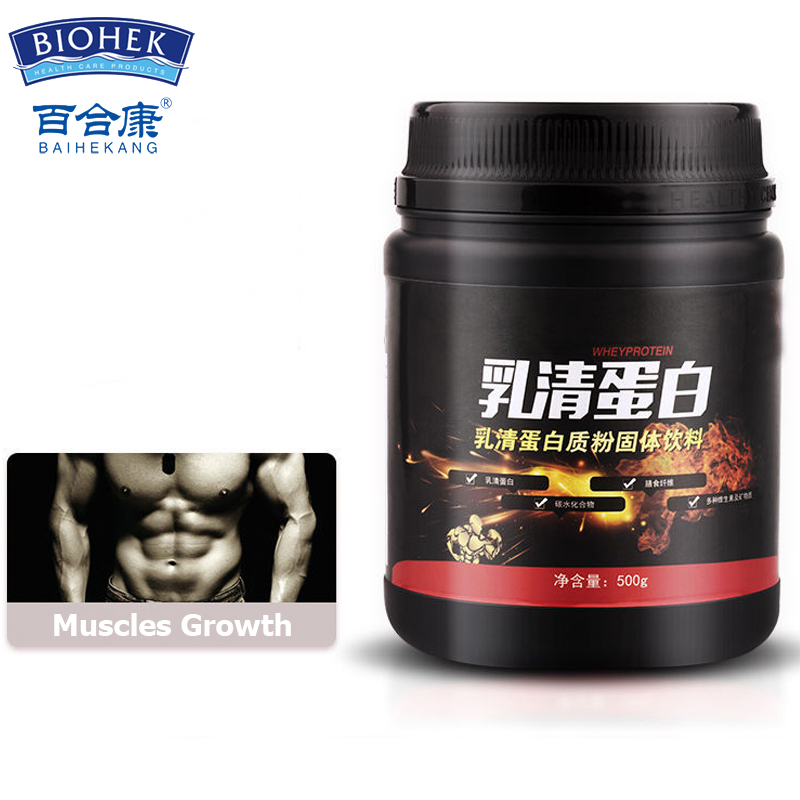 Whey Protein Powder Whey Bodybuilding Sports Fitness Supplement Easy Fast Add Muscle Weight Gainer 1 Bottle of 500g image