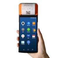 wifi Bluetooth portable printer supermarket convenience store catering retail handheld thermal printer