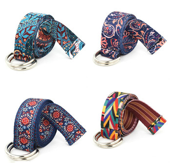 Boho Girl Double-Sided Printed Canvas Belt Accessories Belts cb5feb1b7314637725a2e7: 21|22|23|24