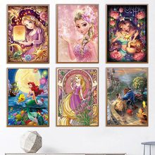 Disney Cartoon Canvas Painting Princess Picture Beauty and The Beast Posters and Prints Qusdros for Children Room Decor Cusdros