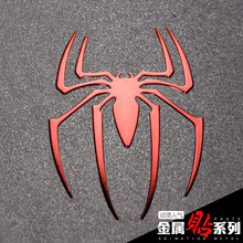 Marvel legends spider man Metal sticker for mobile phone com