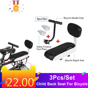 3Pcs/Set Bike Saddle Child Back Seat For Bicycle Safety Rear Seat With Handle Armrest Footrest Pedal Baby Bike Seat Back Saddle