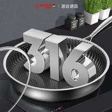 316 de aço inoxidável frigideira sem lampblack panelas antiaderentes uso geral não revestido de gás para panelas eletromagnéticas