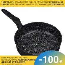 SATOSHI Стоун Сковорода литая глубокая d24см, антипригарное покрытие Мрамор, индукция