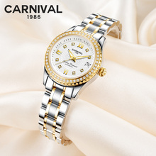 Carnival Fashion Luxury Women Watches Automatic Mechanical