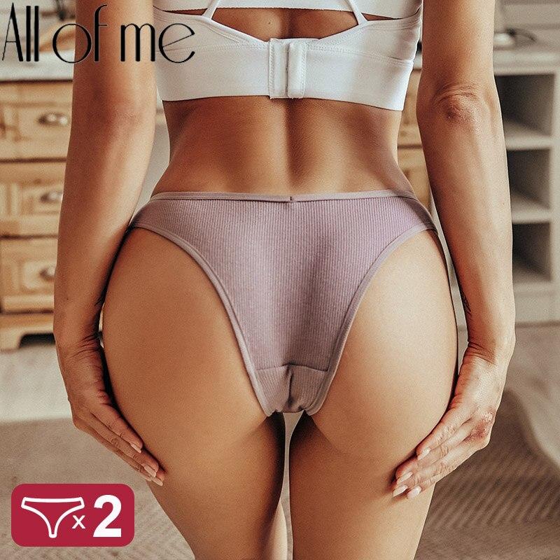 2 pz/set Sexy Lingerie mutandine di cotone intimo donna slip mutande femminili Pantys Tangas perizoma mutandine Bikini tinta unita