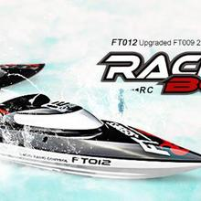 None FT012 2.4G Brushless RC Boat Remote Control Bo