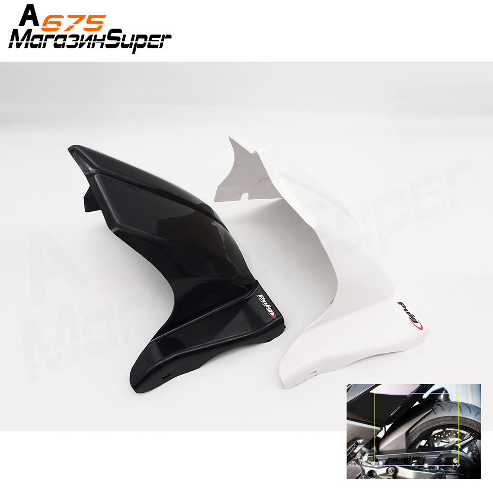 Motorcycle Rear Mudguard Fender For Yamaha T MAX TMAX 530 2012 2013 2014 2015 2016