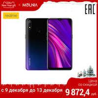 Smartphone realme 3 + 4 + 64 GB Potente processore, 4230 mAh Batteria, il funzionario Russo garanzia prodotta in fabbriche OPPO