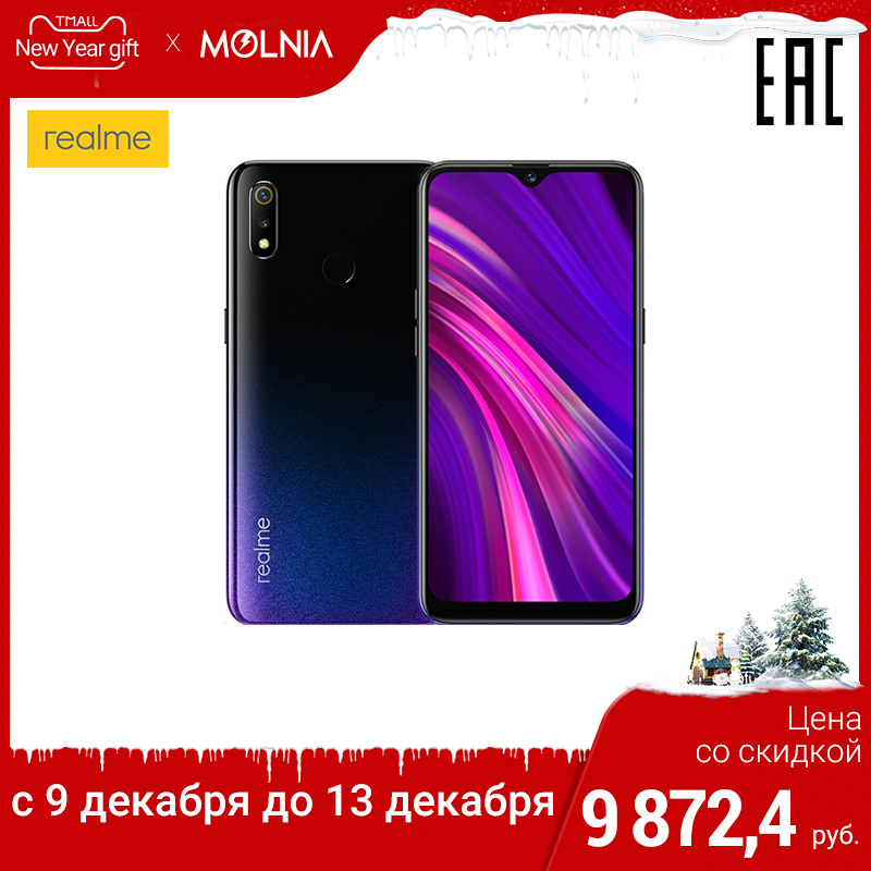 Smartphone realme 3 + 4 + 64 GB puissant processeur, batterie 4230 mAh, la garantie officielle russe produit dans les usines OPPO