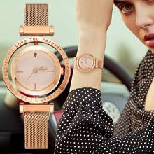 Creative Simple Women Luxury Fashion Watches Gold Stainless