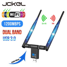 JCKEL Wireless network card USB wifi dongle 1200Mbps dual frequency 2.4G 5G free driver suitable for desktop laptops Visa Mac OS