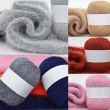 Hat Hair Yarns Scarf Mink Fluffy Hand-Woven 50g/ball Anti-Static Long