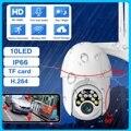 HD 1080P Wolke Lagerung Wireless PTZ IP Kamera 2.0MP Speed Dome CCTV Sicherheit Cctv kameras Im Freien ONVIF Zwei wege Audio p2P Kamera WIFI-in Überwachungskameras aus Sicherheit und Schutz bei