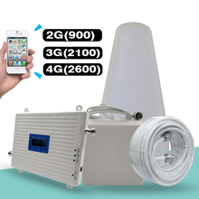 2G 3G 4G Tri אותות בוסטרים GSM 900 + (B1) WCDMA 2100 + (B7) FDD LTE 2600 הסלולר נייד מגבר נייד ערכה