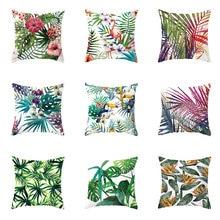 Fronha decorativa para plantas tropicais, capa de poliéster com folhas verdes, almofada, planta tropical, fronha para almofadas