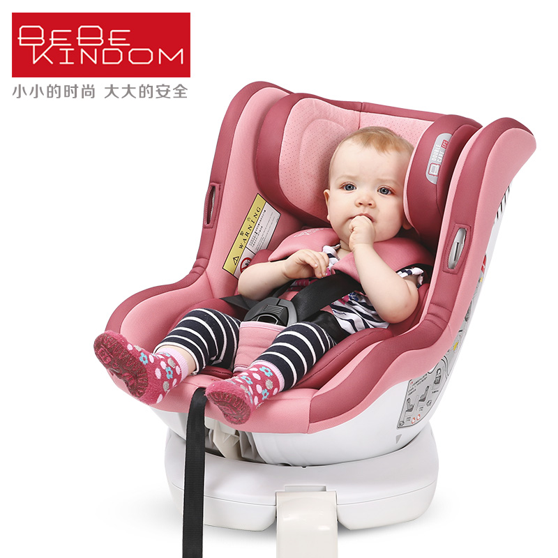 Free Shipping   Children's Safety Seat Car Seat With 360-degree Rotary Baby Car Seat For 0-4 Years Old