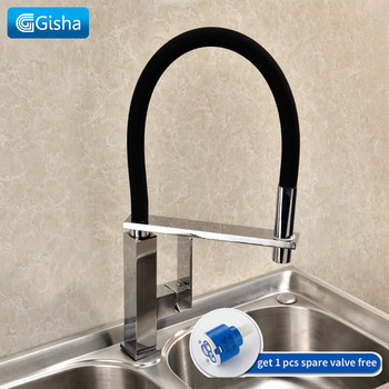 Gisha Finished Chrome Pull Out Kitchen Faucet Push Sink Faucet Single Handle 360 Degree Rotation Hot And Cold Mixer Tap G2041