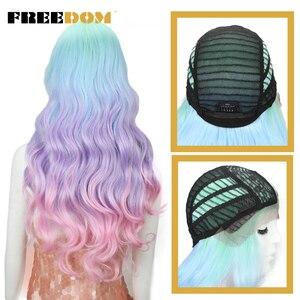 Image 4 - 自由合成レースの前部かつらロングナチュラル波30インチomber虹色ピンク髪かつら耐熱繊維コスプレかつら