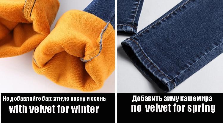 Womens Winter Jeans High Waist Skinny Pants Fleece Lined Elastic Waist Jeggings Casual Plus Size Jeans For Women Warm Jeans 1