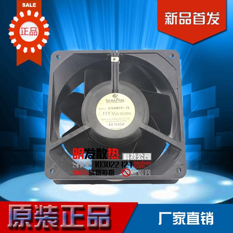 220V 2750MTP-15 original japonais fertile 140*140*50 ventilateur inverseur