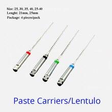 Зубные lentulo стоматология паста носители эндодонтические ремеры буры Endo файлы стоматолога материалы