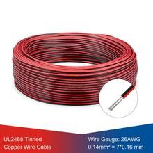 10m tira conduzida cabo elétrico 2 pinos 26awg estanhado extensão de fio de cobre jst conector cabo para painel solar led driver lâmpada ul2468
