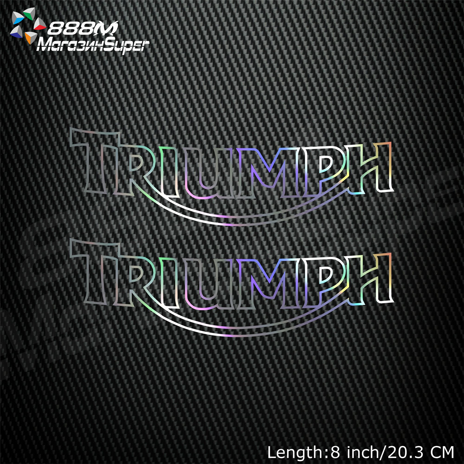 Motorcycle Reflective Laser Helmet Tank Pad Decoration Sticker Motorbike Decals For Triumph DAYTONA 675 955i TIGER 800 1050