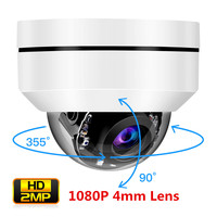 2MP PTZ HD 1080P 4mm IP Camera Outdoor Security Dome Camera 5X Optical Zoom Onvif Network IR Night Vision Waterproof Ipcam