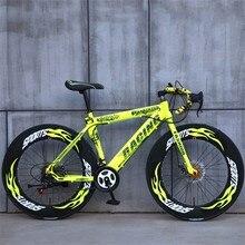 26 Cal 21 prędkości rower szosowy rower Croissant Bend podwójny hamulec tarczowy wyścigi drogowe dorosłych studentów płci męskiej i żeńskiej