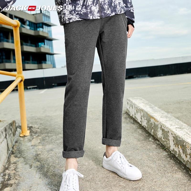 JackJones Men's Stretch Pants Casual Trousers Pencile Pants Mens 219314557