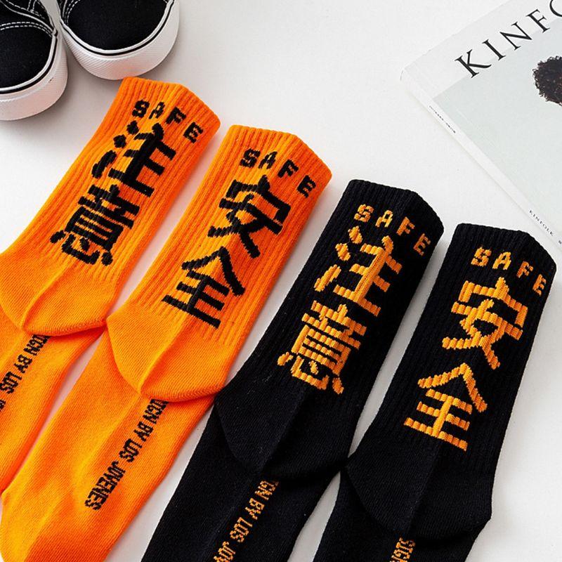 Unisex Adults Letter Print Solid Color Cotton Socks Men Women Harajuku Sock 24BC