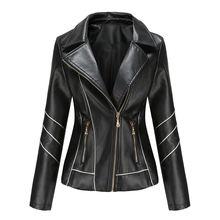 Женская Осенняя кожаная куртка повседневные облегающие кожаные